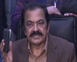 Rana Sana case, filed 3 petitions rejected
