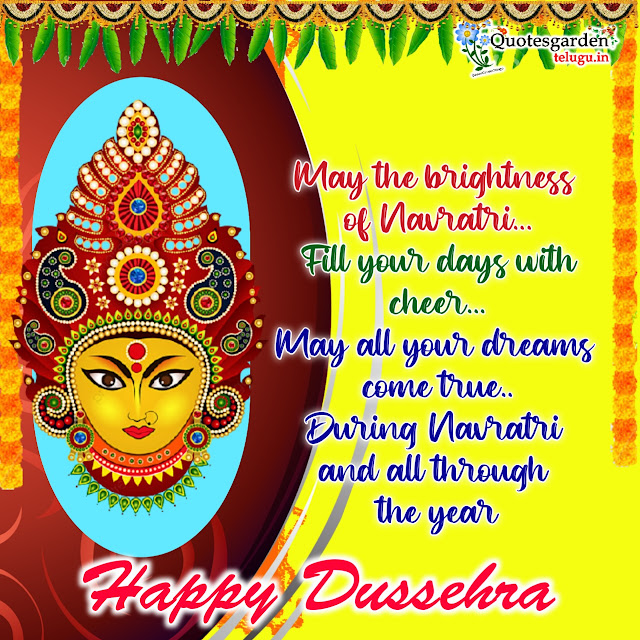 Dussehra greetings wishes images messages in English free download