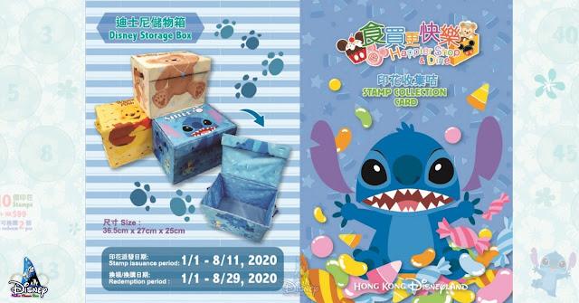 Disney, Hong Kong Disneyland, HKDL, Magic Access, 香港迪士尼樂園, 奇妙處處通, 食買更快樂, 獎賞計劃, Happier Shop & Dine