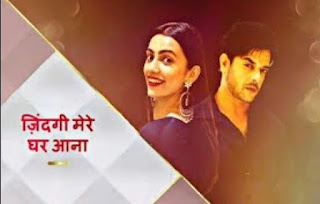 Zindagi Mere Ghar Aana Serial Cast, Wiki, Poster, Trailer, Video, All Episodes and Review