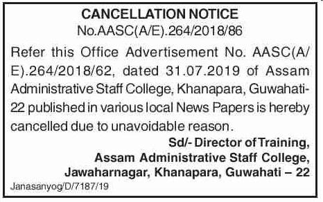 Assam Administrative Staff College Recruitment 2019