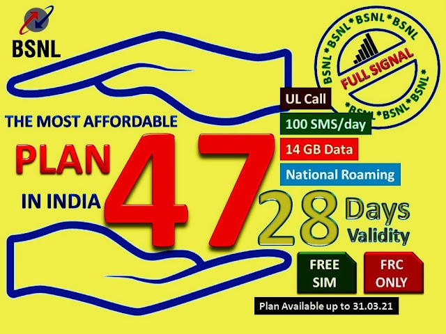 BSNL launches the most economic prepaid mobile plan @ just  ₹47/- bundled true unlimited voice calls, 14GB Data & 100SMS/day for 28 days