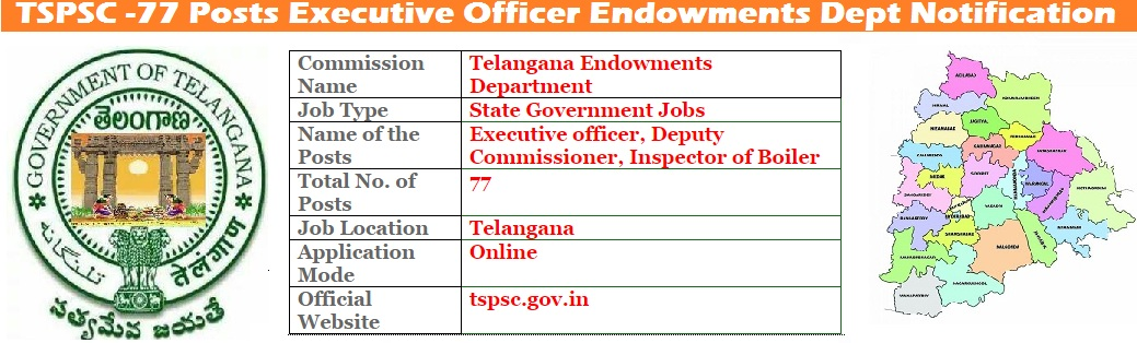 tspsc-telangana-Endowment-Department-executive-gr1-gr3-officer-endowments-dept-notification-hall-ticket-answer-key-result-tspsc-gov-in-2017