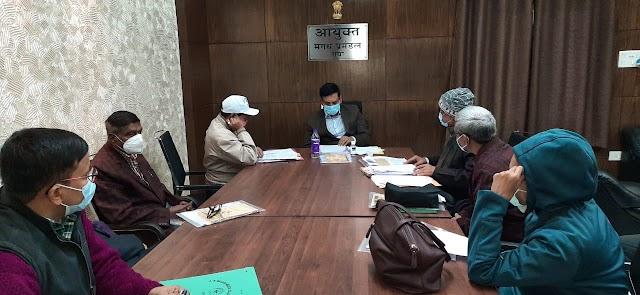 रोगी कल्याण समिति मगध मेडिकल अस्पताल की बैठक आयुक्त की अध्यक्षता में कार्यालय प्रकोष्ठ में  आयोजित किया गया