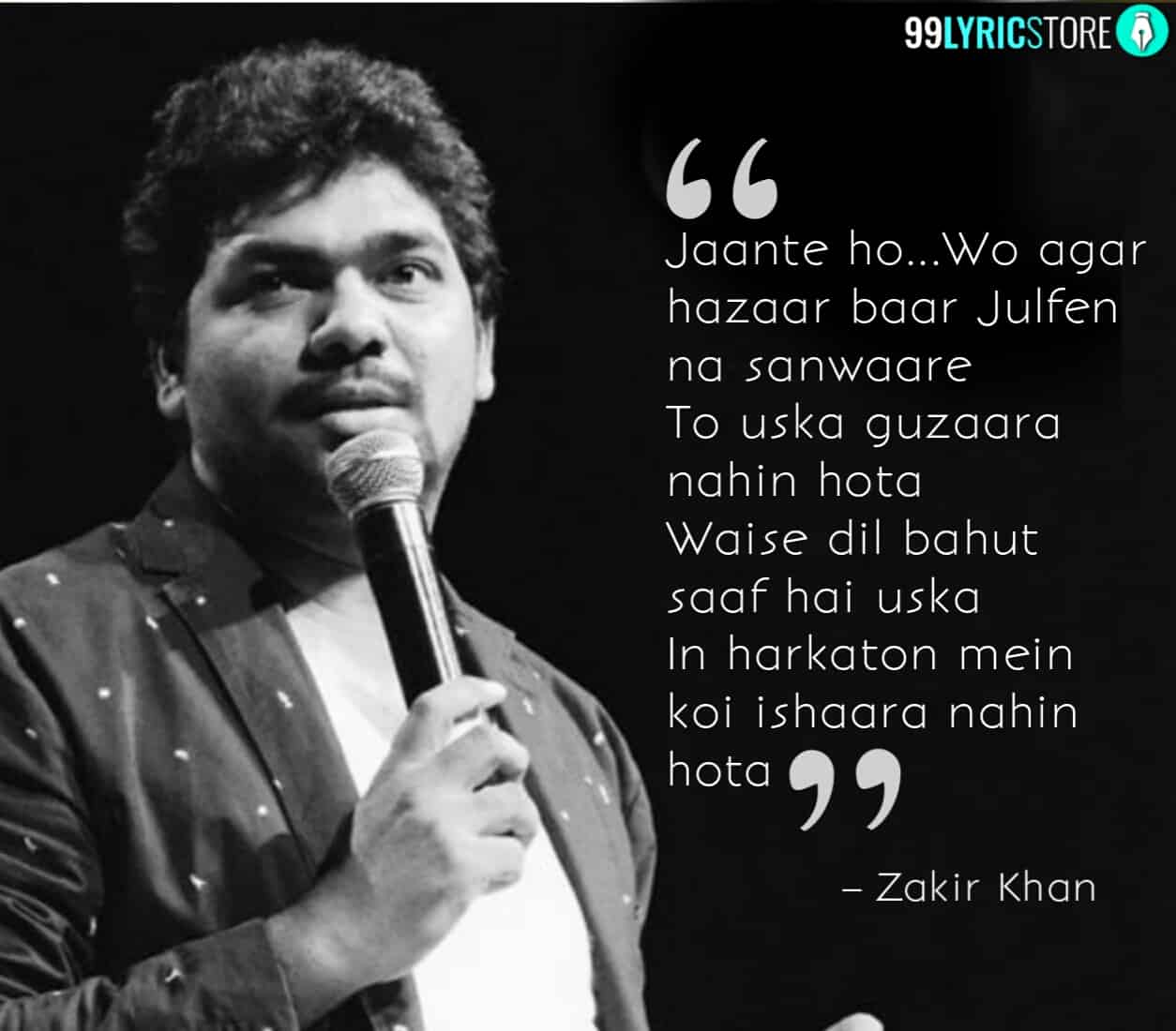 This beautiful Poem 'Ye Khat Hai Us Guldaan Ke Naam' has written and performed by Zakir Khan for Rekhta.