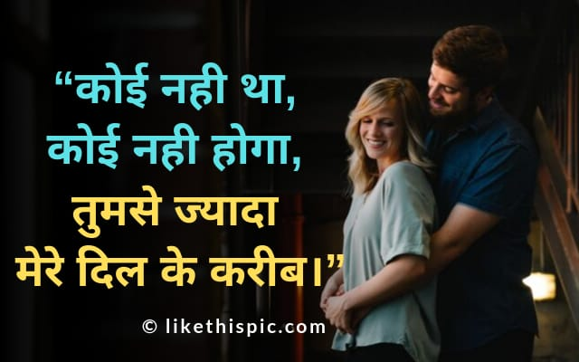 Top & Best Good Morning Love Shayari in Hindi Free Download