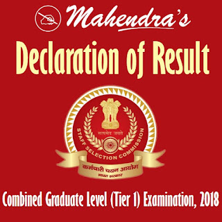 SSC | Declaration of Result of Combined Graduate Level (Tier-1) Examination, 2018
