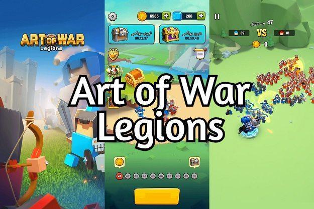 Art of War: Legions - Ένα επικό δωρεάν πολεμικό παιχνίδι για smartphones