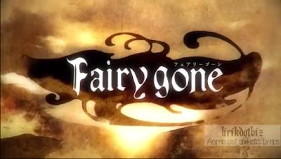 Forest Gleam Lyrics (Fairy Gone Insert Song Episode 5) - (K)NoW_NAME