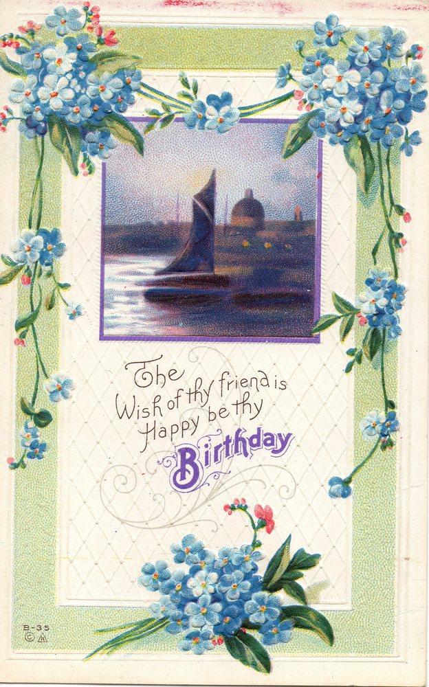 free retro birthday clip art - photo #18