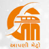 Gujarat Metro Rail Corporation (GMRC) Limited Recruitment for Various Posts 2019