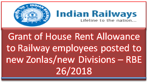 7th-cpc-on-hr-allowance-to-railway-employees-posted-to-new-zonlas-divisions-2018