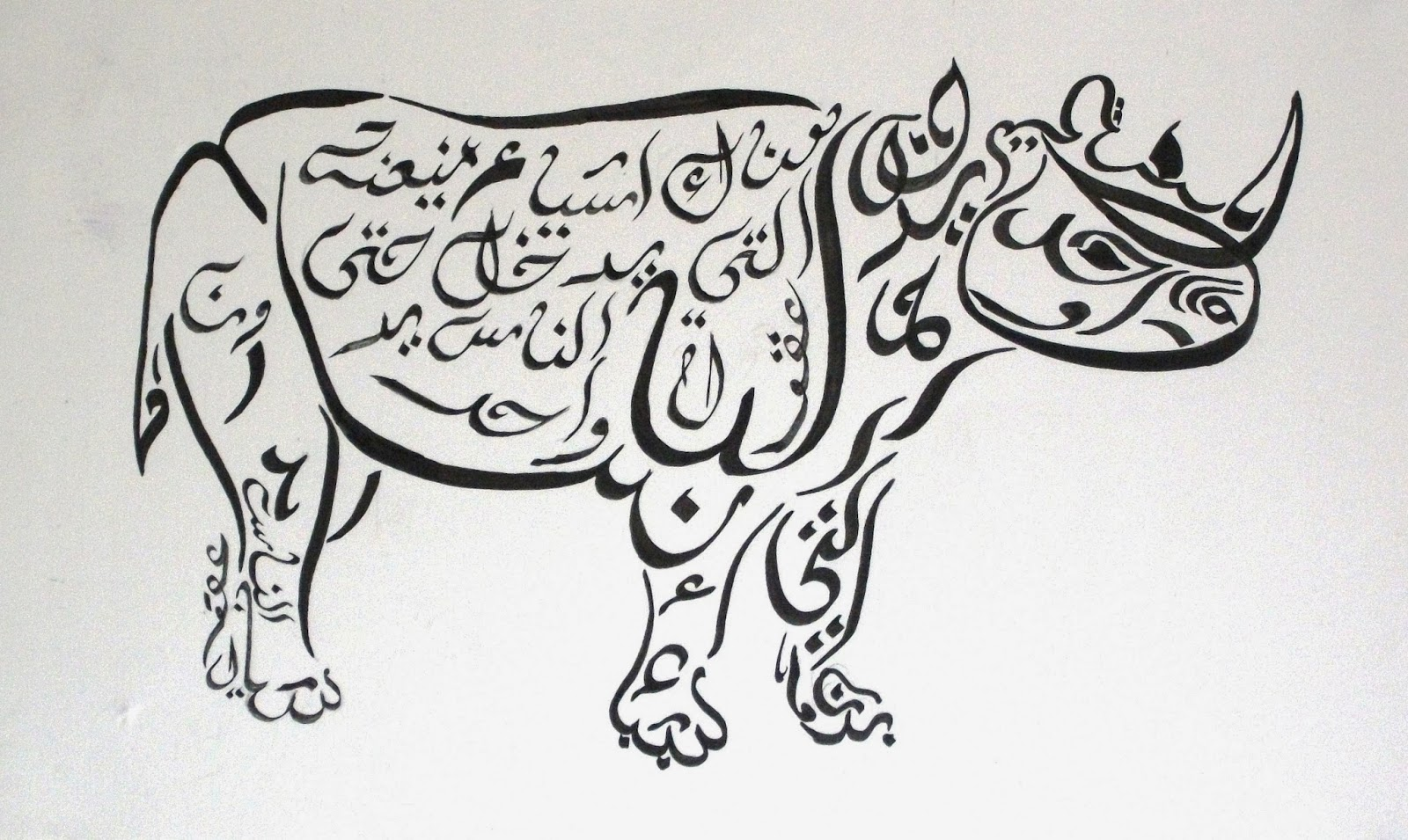 Kaligrafi Gambar Kaligrafi Motif Badak Images Frompo