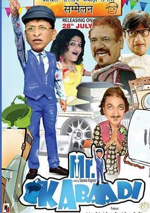 Mr. Kabaadi 2017 Full Hindi Movie Download HDRip 720p
