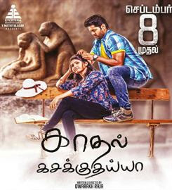 فيلم , Kadhal , Kasakuthaiya , 2017 , مترجم