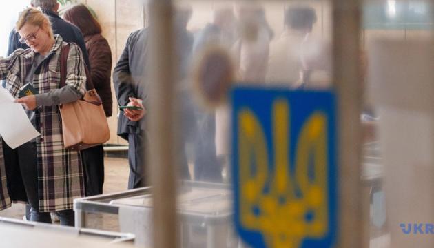 Половина українців хочуть позачергових виборів до Верховної Ради - соцопитування