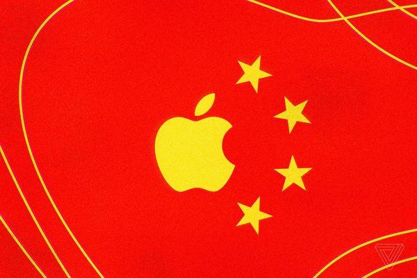 اتهامات خطيرة لشركة آبل بمشاركة معطيات المستخدمين مع الصين