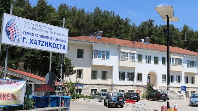 Ανακοίνωση του Συλλόγου Φοιτητών Ιατρικής για την απόλυση  επικουρικής   γαστρεντερολόγου του νοσοκομείου Χατζηκώστα