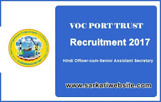 Hindi Officer-cum-Senior Assistant Secretary
