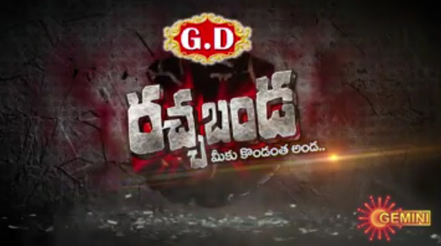 'Racha Banda' Show on Gemini TV Plot Wiki,Host,Promo,Timing