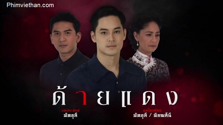 Xem phim sợi chỉ đỏ Thái Lan 2019