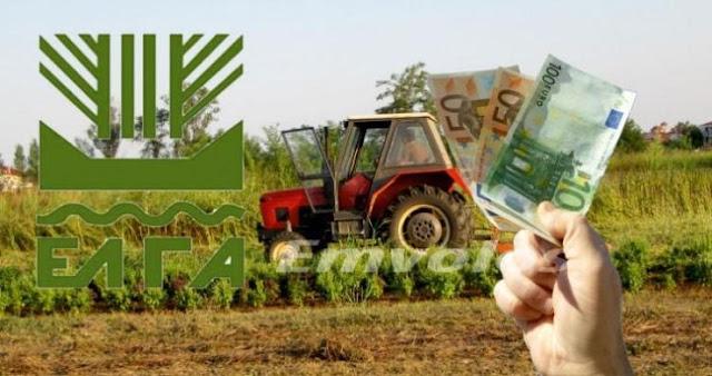 Αποζημιώσεις από τον ΕΛΓΑ σε δικαιούχους αγρότες και κτηνοτρόφους της Αργολίδας