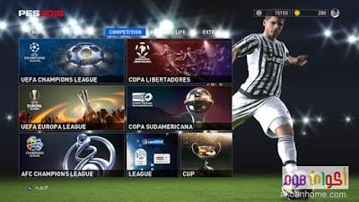 تحميل لعبة بيس برو إفولوشن سوكر 2016 للأندرويد PES2016 Apk برابط مباشر