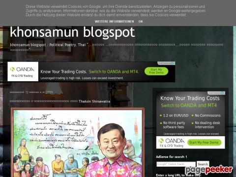 ราษฎรดำรัส ๒ ประทานในวันสงกรานต์ ๒๕๕๙ Thaksin Shinawatra