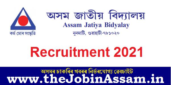 Assam Jatiya Bidyalaya Recruitment 2021