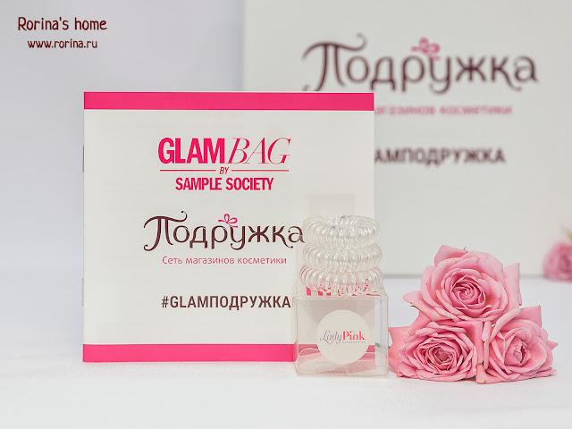LADY PINK Набор резинок BASIC SLINKY box: отзывы