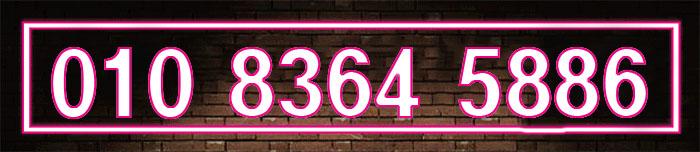 %25ED%258A%259C%25EB%25B8%258C%25EB%25B2%2588%25ED%2598%25B8.jpg