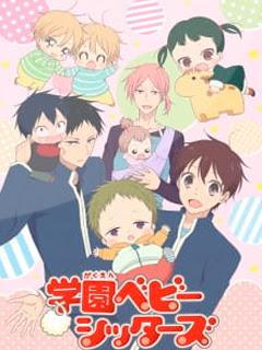 Assistir Gakuen Babysitters Online