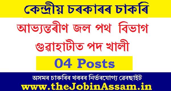 Inland Waterways Authority of India (IWAI) Recruitment 2020: 04 Posts