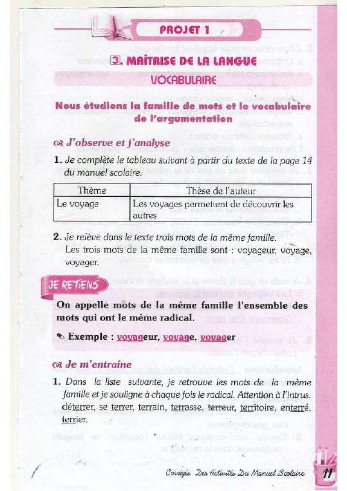 حل تمارين صفحة 15 الفرنسية للسنة الرابعة متوسط - الجيل الثاني   موقع  التعليم الجزائري - Dzetude
