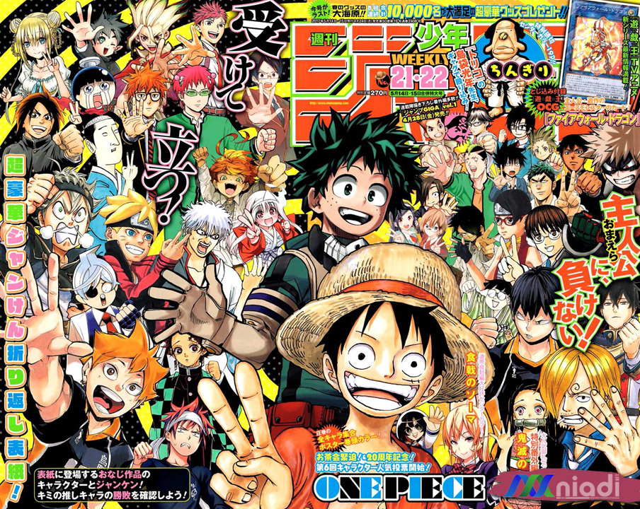 manga online free, manga read, manga definition, manga websites, manga anime, manga naruto, manga books, manga online here, baca manga online free, baca manga online one piece, baca manga online one punch man, baca manga online subtitle indonesia, baca manga online romance, baca manga online boruto, baca manga online bahasa melayu, baca manga online bahasa inggris, baca manga online sub english, keganjilan naruto