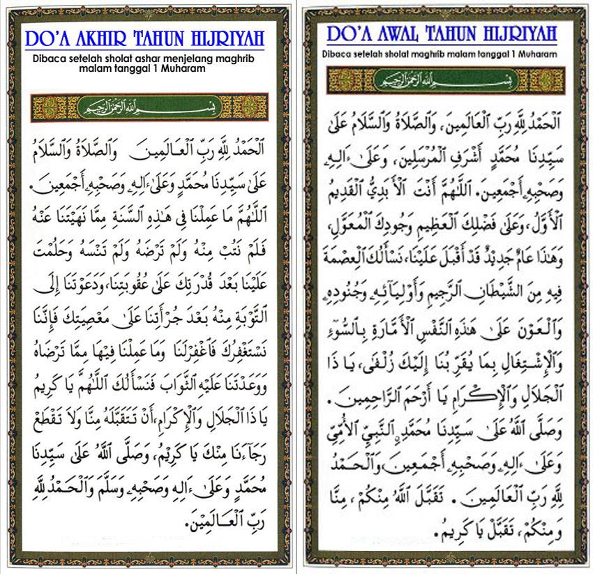 Atullaina: Doa Akhir Tahun dan Awal Tahun Hijriyah