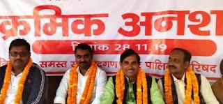 Jaunpur : सभासदों का क्रमिक अनशन तूल पकड़ा