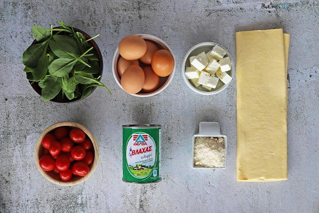 Υλικά για τη Συνταγή για Τάρτα με Σπανάκι και Φέτα