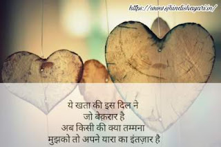 Sad shayari for lover