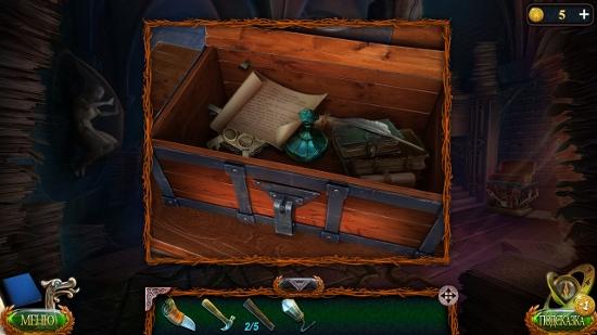 необычный ключ и флакон в ящике в игре затерянные земли 4 скиталец