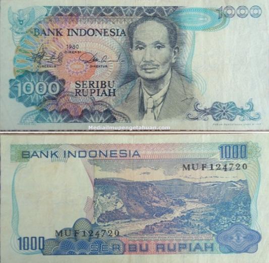 Ciri-Ciri Uang Kertas Kuno 1000 Rupiah Tahun 1980