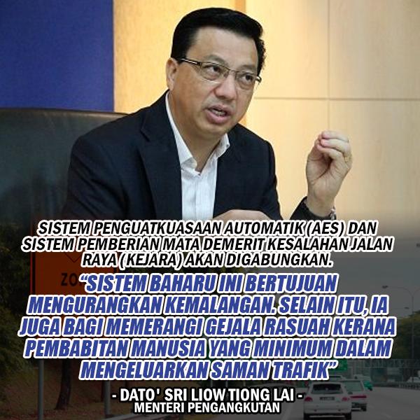 AES dan KEJARA Akan Digabungkan - Datuk Seri Liow Tiong Lai #AES #KEJARA #AWAS