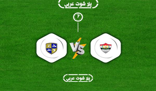موعد مباراة الانتاج الحربي والمقاولون العرب 26-12-2020 الدوري المصري
