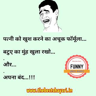New funny jokes
