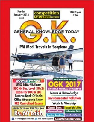 General Knowledge Today - January 2018 PDF