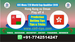 Who will win Today, ICC Men's WC T20 Qualifier 2019, Play off Match Omn vs Hk
