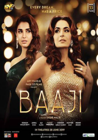 Baaji 2019 WEB-DL 1Gb Urdu 720p