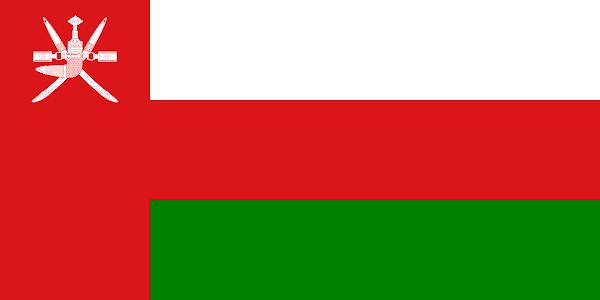 Oman Tri-Nation Series 2022 Schedule, Fixtures, Match Time Table, Venue