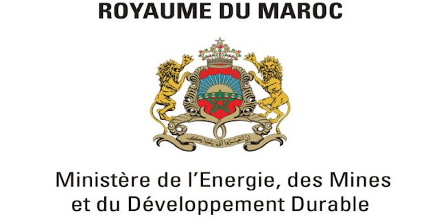 concours-ministere-de-lenergie-des-Mines-et-de-lEnvironnement- maroc-alwadifa.com
