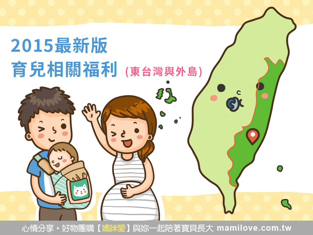 花蓮特殊需求者牙科服務網絡: 七月 2015
